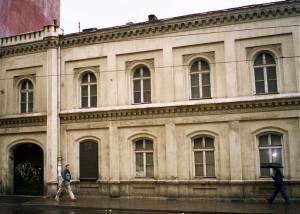 1 LodzPrison2005 5x7